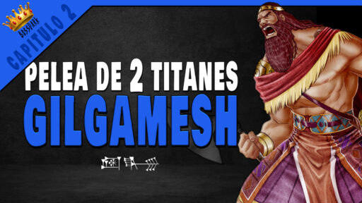Gilgamesh vs Enkidu